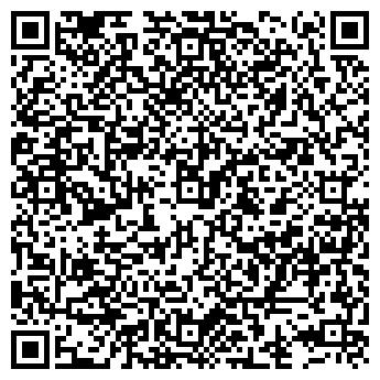 QR-код с контактной информацией организации Литэкспремьер, ЧТУП