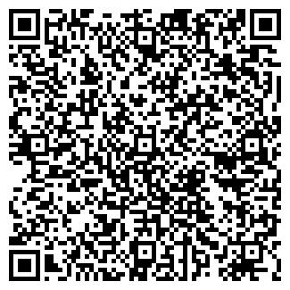 QR-код с контактной информацией организации ООО Офистон