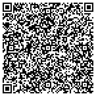 QR-код с контактной информацией организации Дилар оптима, ООО