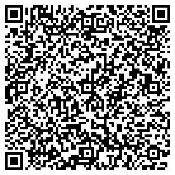 QR-код с контактной информацией организации ОфисМир, OOO