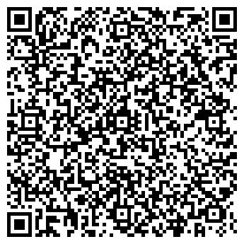 QR-код с контактной информацией организации Кема Сервис, ООО
