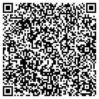 QR-код с контактной информацией организации Диса-М, ОДО