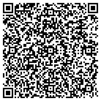 QR-код с контактной информацией организации ХЕЛП-СЕРВИС, ООО
