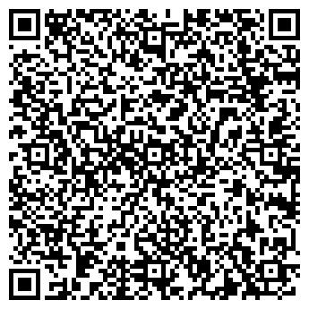 QR-код с контактной информацией организации Бизнес-офис, ОДО