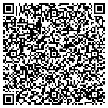 QR-код с контактной информацией организации Галастик, ООО