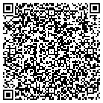 QR-код с контактной информацией организации Немига, ЧНПУП СКБ