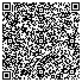 QR-код с контактной информацией организации Компания-5, ОДО