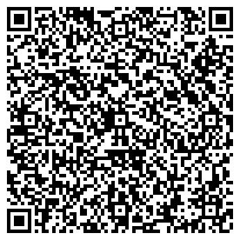 QR-код с контактной информацией организации Киоцентр, ООО