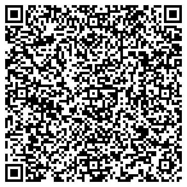 QR-код с контактной информацией организации Контакт-Бобруйск, ЧП