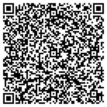QR-код с контактной информацией организации Диома ТДА, ООО