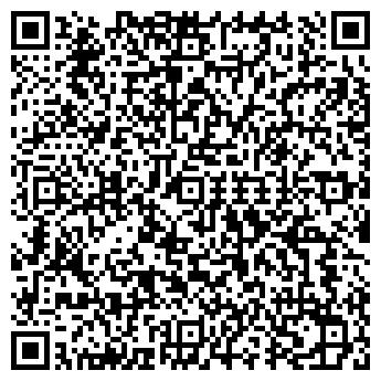 QR-код с контактной информацией организации Конди, ОДО