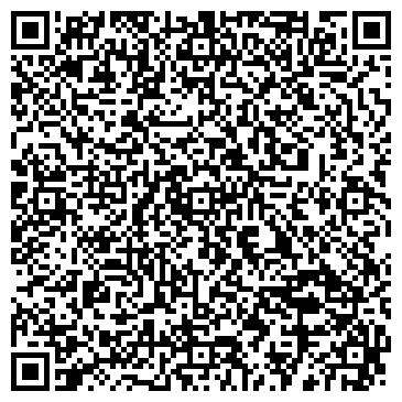 QR-код с контактной информацией организации ХЭВЕН ХАУЗ САЛОН ИТАЛЬЯНСКОЙ МЕБЕЛИ
