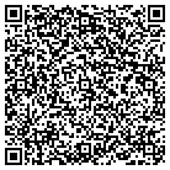 QR-код с контактной информацией организации Канцбюро, ЧП