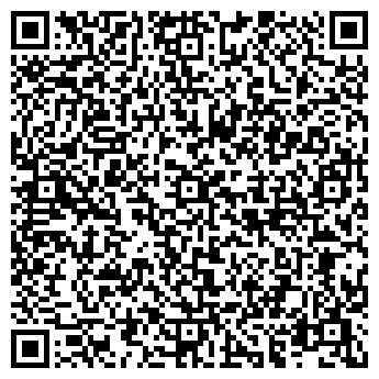 QR-код с контактной информацией организации Красная звезда, ОАО