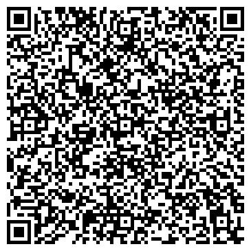QR-код с контактной информацией организации Энва БелТИЗ, ЧУП ОО