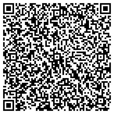 QR-код с контактной информацией организации Белофискомплект, ОДО