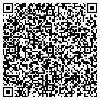 QR-код с контактной информацией организации БелРосИнкос, ЧУП