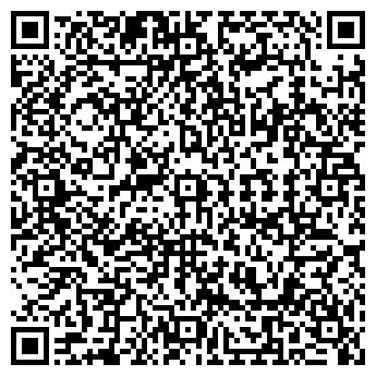 QR-код с контактной информацией организации ХолодСити, ЧТУП