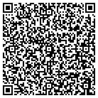 QR-код с контактной информацией организации Ротир, ООО