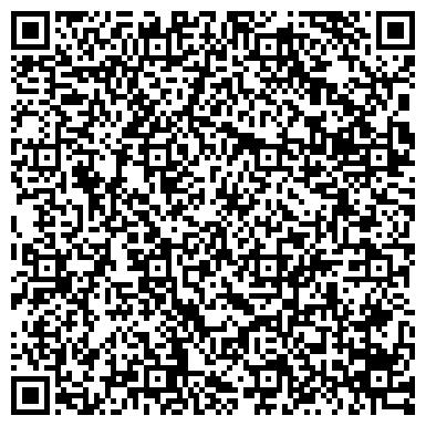 QR-код с контактной информацией организации ООО Укртарастандарт