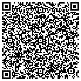 QR-код с контактной информацией организации Белла-АВ, ООО СП