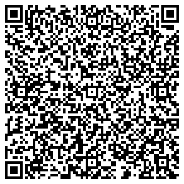 """QR-код с контактной информацией организации Общество с ограниченной ответственностью Издательство """"Подолье"""""""