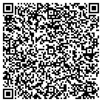 QR-код с контактной информацией организации DOMINO Studio