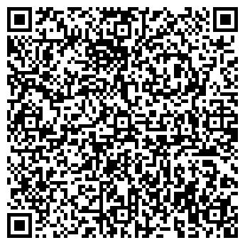 """QR-код с контактной информацией организации Общество с ограниченной ответственностью ООО """" Делавар"""""""