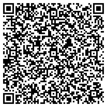 QR-код с контактной информацией организации Офис-Трейдинг