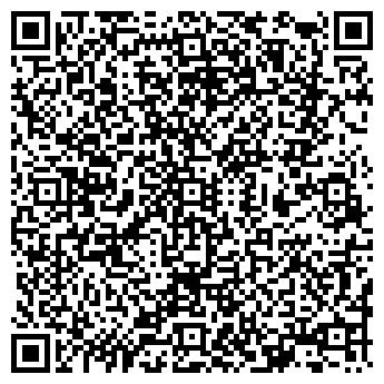 QR-код с контактной информацией организации АЛЕКС СТУДИЯ, ООО