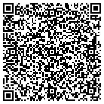 QR-код с контактной информацией организации Нова-Трейд, ООО