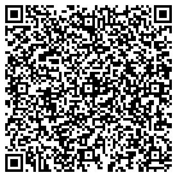 QR-код с контактной информацией организации МНС
