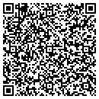 QR-код с контактной информацией организации АЛЬКОР СТУДИЯ