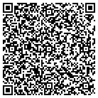 """QR-код с контактной информацией организации Общество с ограниченной ответственностью ТОВ """"РОСМАР-С"""""""