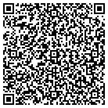 QR-код с контактной информацией организации НПКО