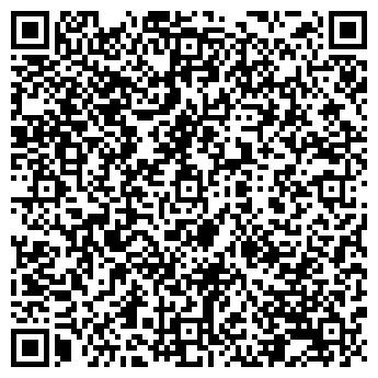 QR-код с контактной информацией организации РА Краун