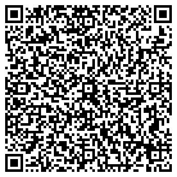 """QR-код с контактной информацией организации ООО """"А-Техно"""""""