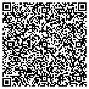 QR-код с контактной информацией организации «Артпрайм»