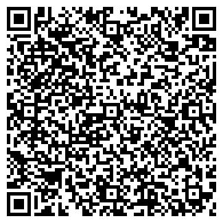 """QR-код с контактной информацией организации ООО""""КСМИ"""""""