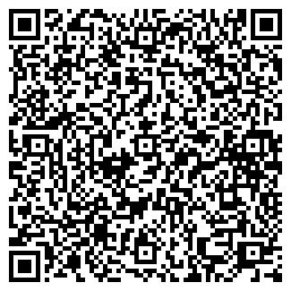 QR-код с контактной информацией организации Альтера
