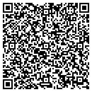 QR-код с контактной информацией организации ЦЕЗАРЬ ТОО