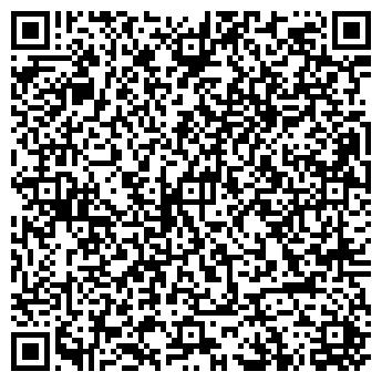 """QR-код с контактной информацией организации Общество с ограниченной ответственностью ООО """"Комфортзон"""""""
