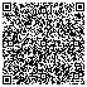 QR-код с контактной информацией организации СПД Воликов Ю.М.