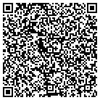 """QR-код с контактной информацией организации Другая ДП """"Хард+"""""""