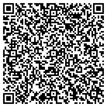 QR-код с контактной информацией организации Общество с ограниченной ответственностью Ди Энд Джи Групп