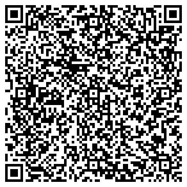 QR-код с контактной информацией организации ФО-П Ходаков