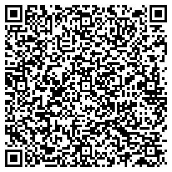 """QR-код с контактной информацией организации ООО """"MS Style"""""""