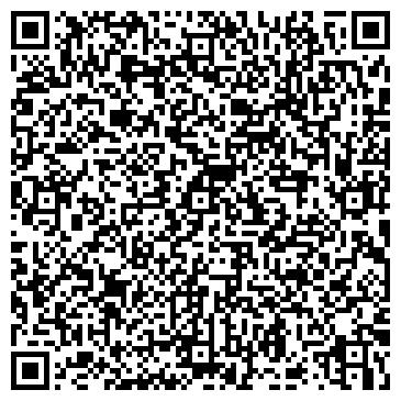 """QR-код с контактной информацией организации """"ДАМАКС"""""""