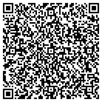 QR-код с контактной информацией организации ФОП Косьяненко О.