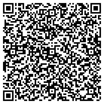 QR-код с контактной информацией организации ЧП Абдула